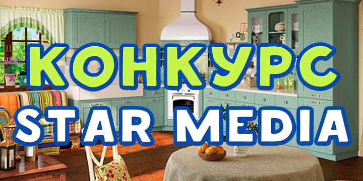 Русские кухни магазин