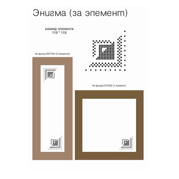 заказать ИСО 9001 2015 в Егорьевске
